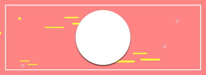 थोड़ा नींबू पीला बिंदीदार पृष्ठभूमि लकीर खींचने की, की, थोड़ा नींबू पीला बिंदीदार पृष्ठभूमि, खींचने पृष्ठभूमि छवि