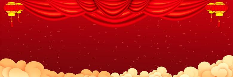 shading gradient đỏ trung quốc shading gió, Xiangyun Shading, Lễ Hội, Tiệc Tùng Ảnh nền