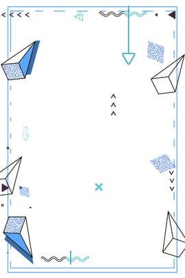 簡約幾何招聘邊框背景 底紋 招聘 簡約 簡約幾何邊框 線條 邊框 紋理 三角 , 底紋, 招聘, 簡約 背景圖片