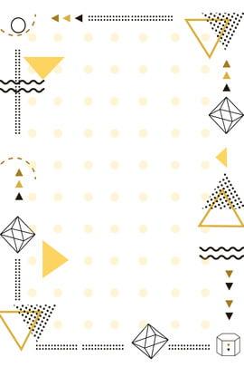簡約幾何邊框海報背景 底紋 招聘 簡約 簡約幾何邊框 線條 邊框 紋理 , 底紋, 招聘, 簡約 背景圖片