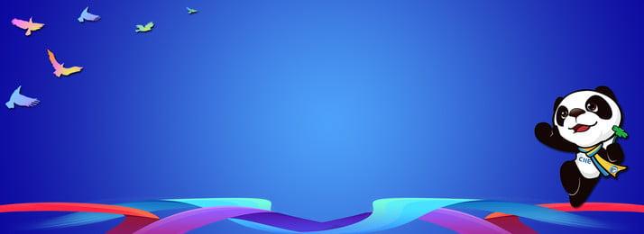 trung quốc thượng hải nhập khẩu quốc tế triển lãm bản đồ nền màu xanh triển lãm thượng, Hải, Màu, Hải Ảnh nền