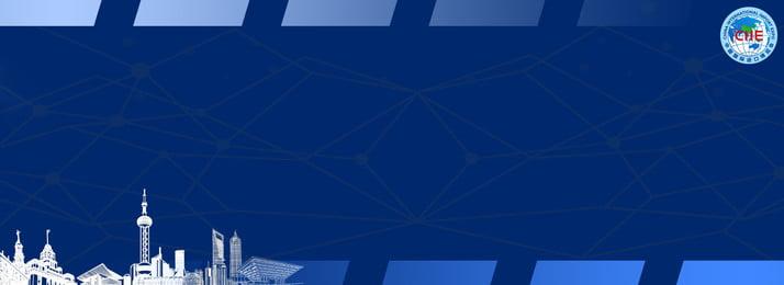 triển lãm nhập khẩu quốc tế trung quốc nền tối triển lãm thượng, Khẩu, Trung, Thượng Ảnh nền