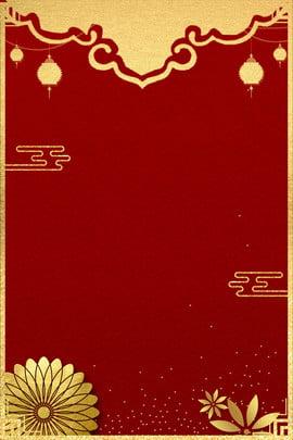 क्रिएटिव न्यू ईयर हॉट स्टैम्पिंग बैकग्राउंड सिंथेटिक शीट धातु नया साल आनंदित लाल क्रिएटिव न्यू ईयर पृष्ठभूमि छवि