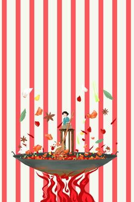 सिचुआन गर्म बर्तन रचनात्मक खाद्य पृष्ठभूमि सिचुआन प्रांत गर्म बर्तन मिर्च विशेष , भोजन, भोजन, गरम पृष्ठभूमि छवि