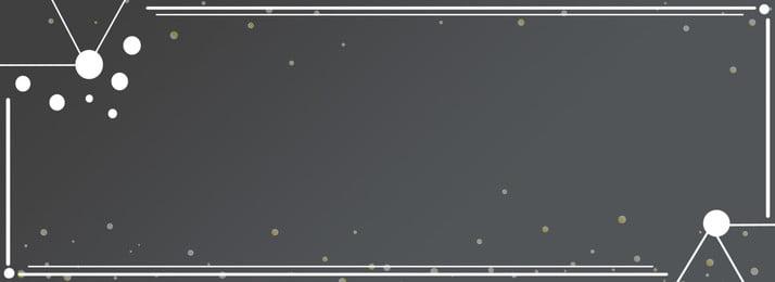 ビジネスサインボードの背景ボードポスター チェックインボード 展示会ボード 年次展示会 壁にサインイン ビジネス 単純な グレー チェックイン 年次総会の背景, チェックインボード, 展示会ボード, 年次展示会 背景画像