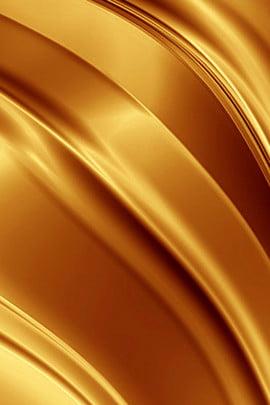 金屬絲綢海報背景 絲綢 金屬 高貴 金色 絲綢 海報 紋理 金色 光滑 , 金屬絲綢海報背景, 絲綢, 金屬 背景圖片