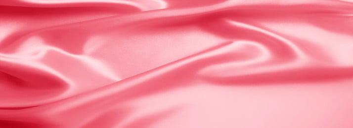 실크 핑크 새틴 포스터 실크 부드럽게 새틴 아름다운 접기 럭셔리 핑크 새틴, 실크, 부드럽게, 새틴 배경 이미지
