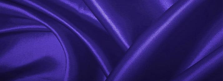 실크 보라색 실크 포스터 실크 부드럽게 새틴 아름다운 접기 럭셔리 자주색 실크, 실크, 실크, 부드럽게 배경 이미지