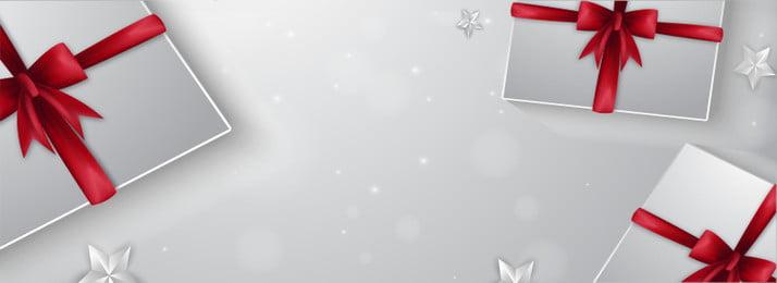 Серебряная рождественская подарочная коробка серебро рождество Подарочная коробка фон рождество масленица баннер коробка фон рождество Фоновое изображение