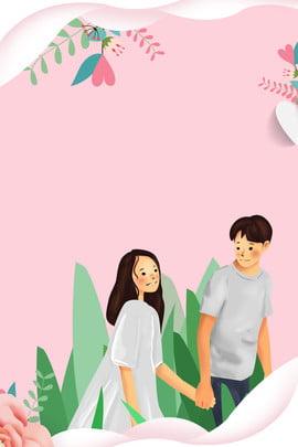 Pink 520 Ngày lễ tình nhân cặp đôi nắm tay Nền 520 đơn đôi Vẽ Pink Hình Nền