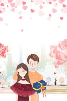 Poster quà tặng lãng mạn ngày Valentine 520 Nền 520 đơn đôi Tình Giản Hình Nền