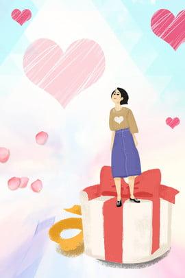 Tấm poster cầu hôn ngày Valentine dễ thương 520 Nền 520 đơn Tay Phân đơn Hình Nền