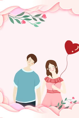 Sweet 520 Valentine Day vẽ tay poster vẽ Nền 520 đơn Lễ Sweet 520 Hình Nền