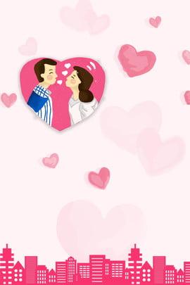 Dễ thương 520 ngày Valentine phim hoạt hình Nền 520 đơn Cáo Nền Phích Hình Nền