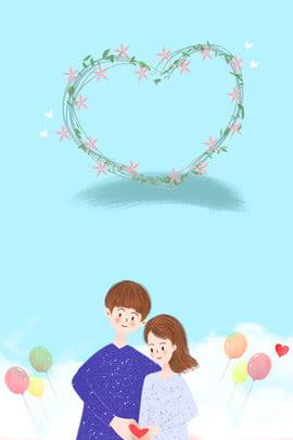 520 ngày lễ vẽ tay Valentine Nền 520 đơn Nhân Cặp PSD Hình Nền