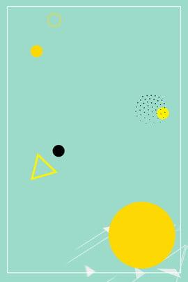 藍色一點檸檬黃底紋背景海報 簡約 一點檸檬黃 背景 海報 幾何圖形 藍色 底紋背景 , 簡約, 一點檸檬黃, 背景 背景圖片