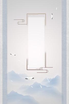 簡約古風素雅大氣通用背景邀請函 簡約 古風 素雅 大氣 灰色 山河 紋理 通用 背景 邀請函 豎圖 , 簡約古風素雅大氣通用背景邀請函, 簡約, 古風 背景圖片