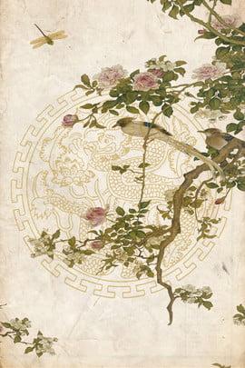 고대 스타일의 전통적인 배경 포스터 단순한 고대 스타일 전통 질감 쌀 종이 새와 , 단순한, 고대, 스타일 배경 이미지