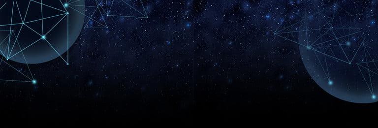 Простая атмосфера черный бизнес технологии ветер встреча банкетный плакат фон простой атмосфера черный бизнес Наука и техника встреча Ежегодная и встреча плакат Фоновое изображение