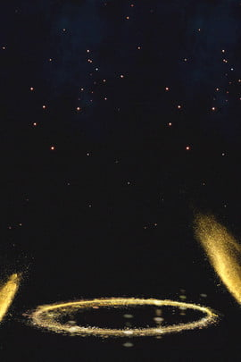 黑金商務簡約背景 簡約 大氣 黑金 黑色 金色 商務 會議 科技 , 黑金商務簡約背景, 簡約, 大氣 背景圖片