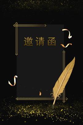Black Gold Background Hình Nền