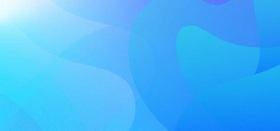 blue gradient sederhana spanduk geometri atmosfera mudah suasana geometri kecerunan biru grafik tidak, Blue Gradient Sederhana Spanduk Geometri Atmosfera, Teratur, Kecerunan imej latar belakang