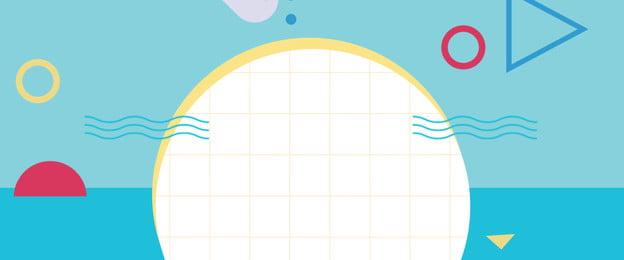 Простая атмосфера геометрической весны на новом фоне простой атмосфера геометрия Новая весна Нерегулярная графика Новый Простая атмосфера геометрической Фоновое изображение