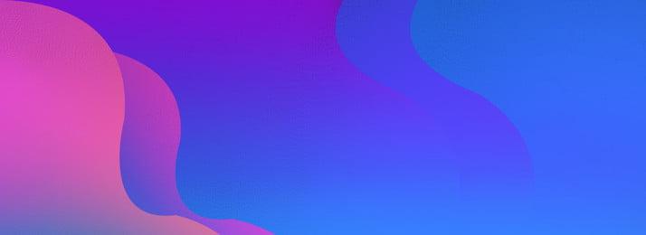 Простой атмосферный градиент геометрического фона постер простой атмосфера Градиентный фон геометрия Синий фон мода простой атмосфера Градиентный Фоновое изображение
