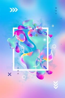 cartaz de fundo geométrico minimalista gradiente líquido líquido abstrato simples atmosfera abstração líquida mudança azul poster geometria line gradiente , Azul, Poster, Geometria Imagem de Fundo