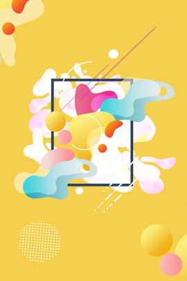 Simple Atmosphere Liquid Abstraction Yellow Background, Poster, Geometric, Line, Background image