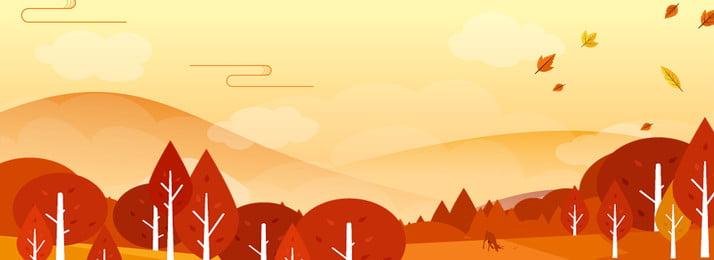 Nền poster mùa thu Đơn giản Mùa thu Mùa Phích Bối Cảnh Hình Nền