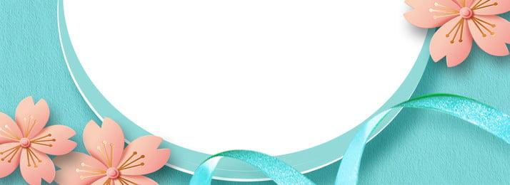 Bandeira de convite de casamento flor simples e bonita Simples Linda Flor Casar Convite Celebração Poster Design Casamento Casamento Plano de fundo Material De Fundo Material Imagem Do Plano De Fundo