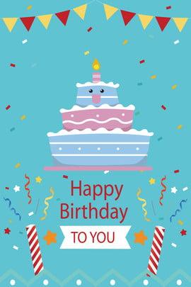 Cartaz de tema de aniversário simples dos desenhos animados Simples Aniversário Caricatura Fresco Vela Cake Bunting Fogos de artifício Artifício Simples Aniversário Imagem Do Plano De Fundo