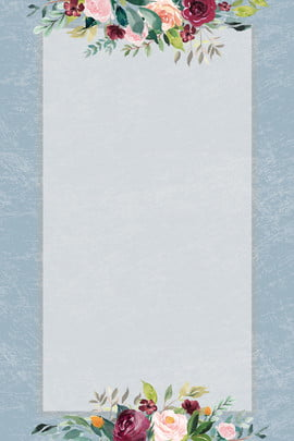 सरल वातावरण सार्वभौमिक निमंत्रण सरल नीला वातावरण सामान्य प्रयोजन फीता अनाज पोस्टर निमंत्रण कार्ड कार्यक्षेत्र , सरल, नीला, वातावरण पृष्ठभूमि छवि