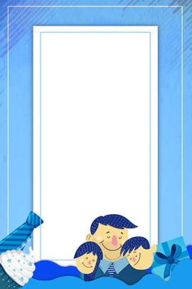 minimalistic blaues vatertagsplakat einfach blau vatertag poster geschäft dreidimensional geschenkbox krawatte , Einfach, Blau, Vatertag Hintergrundbild