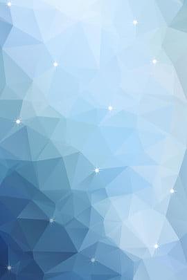 簡約poly低多邊鑽石創意背景 簡約 藍色 漸變 poly 低多邊 鑽石 創意 通用 背景 , 簡約poly低多邊鑽石創意背景, 簡約, 藍色 背景圖片