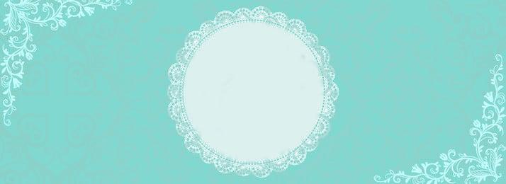 簡約tiffany藍色海報背景 簡約 藍色 tiffany藍 珠寶 首飾 高級色 清新 純色 蕾絲 tiffany藍色海報背景, 簡約tiffany藍色海報背景, 簡約, 藍色 背景圖片