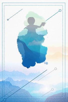 ngày tối giản của cha doanh nhân far mountain blue poster Đơn giản kinh doanh ngày , Đơn, Của, Phích Ảnh nền
