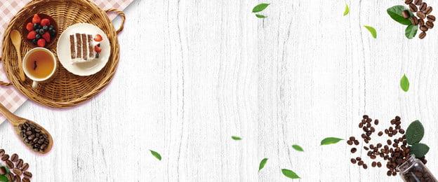 fundo de cartaz de bebida de café cappuccino bolo minimalista simples cake trigo saúde síntese criativa cappuccino café bebidas poster plano de, De, Criativa, Cappuccino Imagem de fundo