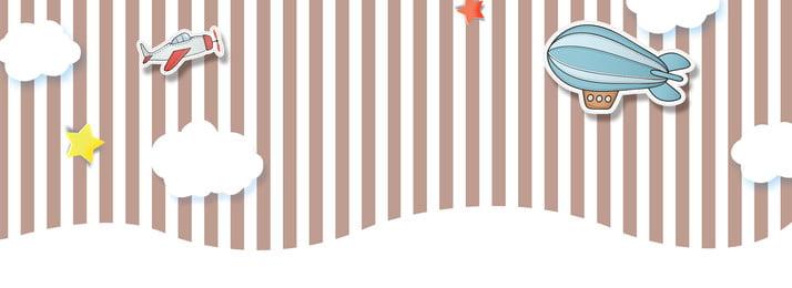 biểu ngữ đơn giản phim hoạt hình mẹ và bé Đơn giản phim hoạt, Biểu Ngữ đơn Giản Phim Hoạt Hình Mẹ Và Bé, Bé, Tuyên Ảnh nền