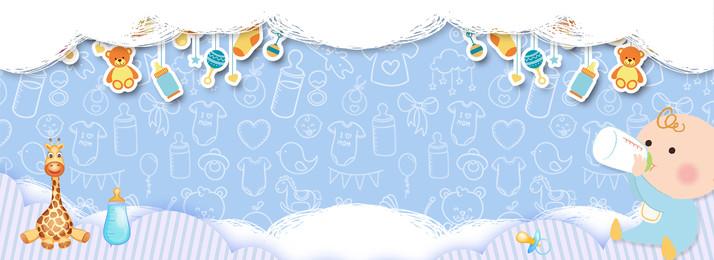 mãe de desenho simples e banner de cartaz de bebê simples caricatura infantil mãe e bebê propaganda poster publicidade fundo, Simples, Caricatura, Infantil Imagem de fundo