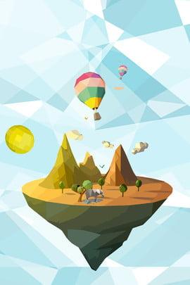 พื้นหลัง poly สังเคราะห์สร้างสรรค์ ง่าย การ์ตูน poly พหุภาคีต่ำ บอลลูนลมร้อน พื้นหลังสีน้ำเงิน เทือกเขา ลอย ความคิดสร้างสรรค์ การสังเคราะห์ , ง่าย, การ์ตูน, Poly ภาพพื้นหลัง