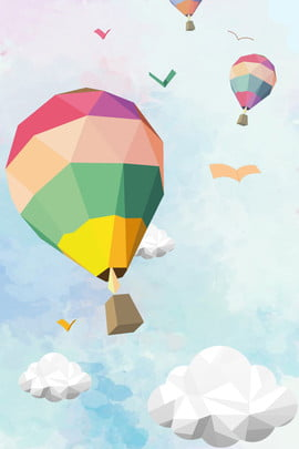 クリエイティブ合成ポリ背景 単純な 漫画 ポリ 低多国間 熱気球 クラウド バックグラウンド 鳥 クリエイティブ 合成 , 単純な, 漫画, ポリ 背景画像