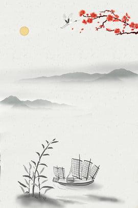 簡約中國風背景 簡約 中國風 背景 梅花 海報 船 月亮 鳥 , 簡約, 中國風, 背景 背景圖片