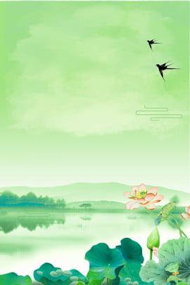 中華風蓮の花のポスター 単純な 中華風 ロータス 蓮の葉 海 葉っぱ 柳の枝 , 単純な, 中華風, ロータス 背景画像