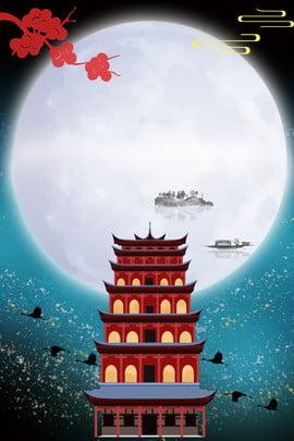 Chinesischer Dachboden im chinesischen Stil im einfachen Stil Einfach Chinesischer Stil Neuer Chinese Chinesischer Chinese Chinesischer Stil Hintergrundbild
