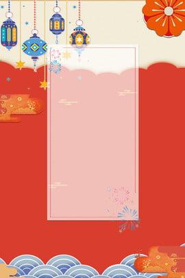 चीनी शैली पोस्टर बोर्ड पृष्ठभूमि सरल चीनी शैली गर्म रंग मून , शैली, गर्म, सरल पृष्ठभूमि छवि
