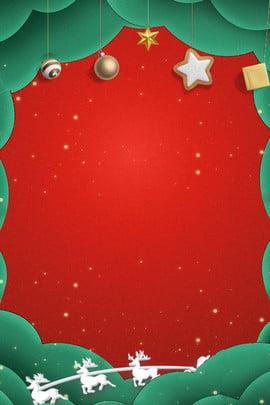 Christmas Paper Cut Style Hình Nền