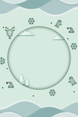 簡約聖誕剪紙海報 簡約 聖誕 剪紙 邊框 聖誕樹 淡綠 麋鹿 聖誕帽 雪花 , 簡約聖誕剪紙海報, 簡約, 聖誕 背景圖片