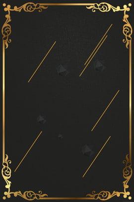 kinh doanh đơn giản nền vàng đen Đơn giản phối màu vàng , Kinh Doanh đơn Giản Nền Vàng đen, đen, Phối Ảnh nền
